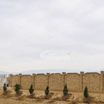 Land for Sale in Mazar-e-Sharif