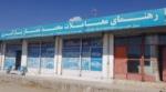 Momtaz Barikzai Agency