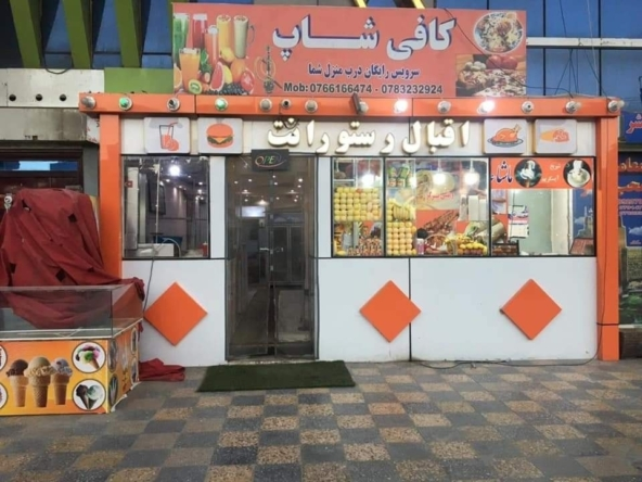 Modern Restaurant for Sale in Taimani Project Kabul